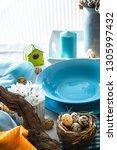 easter table setting. fresh... | Shutterstock . vector #1305997432