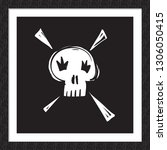 doodle rock music sign  funny... | Shutterstock .eps vector #1306050415