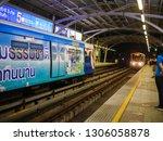 bts mo chit sky train station... | Shutterstock . vector #1306058878