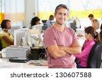 portrait of man standing in... | Shutterstock . vector #130607588