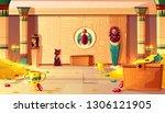 vector egyptian pyramid cartoon ... | Shutterstock .eps vector #1306121905