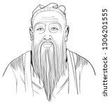 Confucius  551 479  Portrait I...