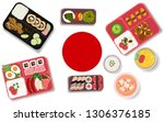 japanese food in the box   Shutterstock .eps vector #1306376185