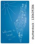 israel icon set in map shape | Shutterstock .eps vector #130639286