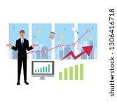 office business concept... | Shutterstock .eps vector #1306416718
