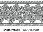 seamless vintage paisley border | Shutterstock .eps vector #1306466005