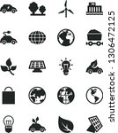 solid black vector icon set  ... | Shutterstock .eps vector #1306472125