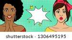 template advertising poster in... | Shutterstock .eps vector #1306495195