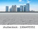 empty plaza floor tiles and the ... | Shutterstock . vector #1306495552