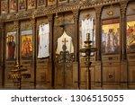bellapais  cyprus   november 12 ... | Shutterstock . vector #1306515055