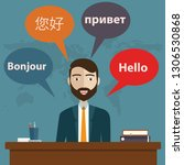 synchronic translation services ... | Shutterstock .eps vector #1306530868