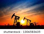 the oil pump  industrial... | Shutterstock . vector #1306583635