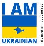 i am ukrainian concept with... | Shutterstock .eps vector #1306585618