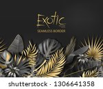 horizontal line floral seamless ... | Shutterstock .eps vector #1306641358