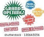 advertising,business,celebration,classic,coming soon,distressed,grand opening,grand opening celebration,grand opening sale,grunge,huge sale,now open sign,open for business sign,restaurant,retail