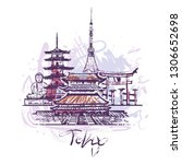 tokyo abstract color drawing.... | Shutterstock .eps vector #1306652698