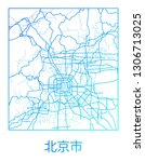 area map of beijing  china.... | Shutterstock .eps vector #1306713025