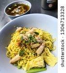 """ba mee keaw poo""   egg noodle...   Shutterstock . vector #1306713328"