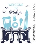 welcome to antalya. travel to... | Shutterstock .eps vector #1306734778