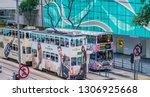 hong kong   may 11  double... | Shutterstock . vector #1306925668