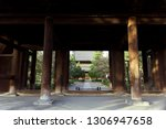 kyoto  japan   january 20th ... | Shutterstock . vector #1306947658