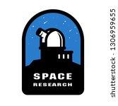 space research emblem badges... | Shutterstock . vector #1306959655