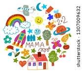kindergarten pattern for little ... | Shutterstock .eps vector #1307009632