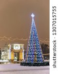 christmas tree  triumphal arch  ... | Shutterstock . vector #1307015755