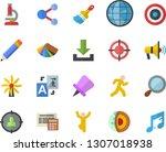 color flat icon set paint brush ...   Shutterstock .eps vector #1307018938