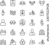 thin line icon set   disabled... | Shutterstock .eps vector #1307022928