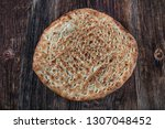 turkish ramadan pita or ramazan ... | Shutterstock . vector #1307048452