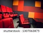 large empty cinema hall seats.... | Shutterstock . vector #1307063875