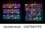 realistic geometric...   Shutterstock .eps vector #1307065795