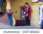kiev  ukraine   august 24  2016 ... | Shutterstock . vector #1307186662