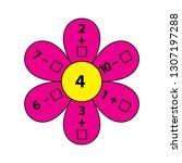 worksheet. mathematical puzzle...   Shutterstock .eps vector #1307197288