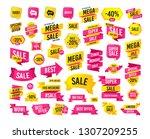 sales banner. super mega... | Shutterstock .eps vector #1307209255