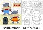 vector cartoon of cute hippo in ... | Shutterstock .eps vector #1307234008