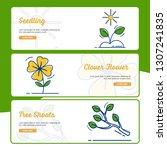 gardening banner collection... | Shutterstock .eps vector #1307241835