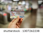 singapore  may 15 2018   mass... | Shutterstock . vector #1307262238