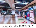 singapore  may 15 2018   mass... | Shutterstock . vector #1307262415
