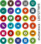 white solid icon set ... | Shutterstock .eps vector #1307277895