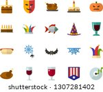 color flat icon set   a glass... | Shutterstock .eps vector #1307281402
