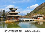 Lijiang Unesco World Heritage...