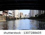tokyo  japan. 2018 oct 24th....   Shutterstock . vector #1307288605