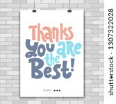 thanks you are the best  ... | Shutterstock .eps vector #1307322028