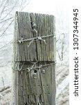reclaimed railway sleeper fence ... | Shutterstock . vector #1307344945
