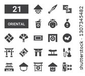 oriental icon set. collection... | Shutterstock .eps vector #1307345482