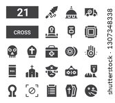 cross icon set. collection of... | Shutterstock .eps vector #1307348338