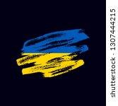grunge textured ukrainian flag. ... | Shutterstock .eps vector #1307444215