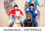 shymkent  kazakhstan  november... | Shutterstock . vector #1307449612